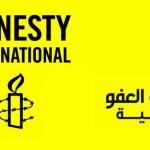 amnesty_logo1