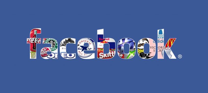 تعرف علياسرار الفيس بوك وأفضل خدماته